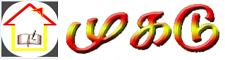 Mukadu